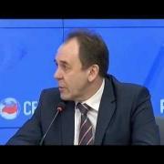 Пресс-конференция начальника УТС ФТС России Сергея Коноваленко