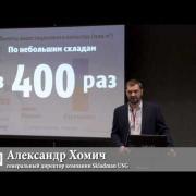 Склады России. Как будет развиваться рынок складской недвижимости до 2030 года?