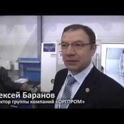 Первый в России чемпионат по бережливому производству прошел в Екатеринбурге