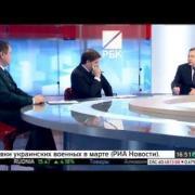 "Программа телеканала РБК ""Левченко FAQ"""