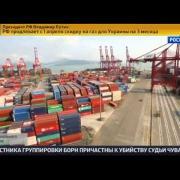 Порт Зарубино - перспективы